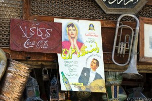 Antique store in Cairo, Egypt