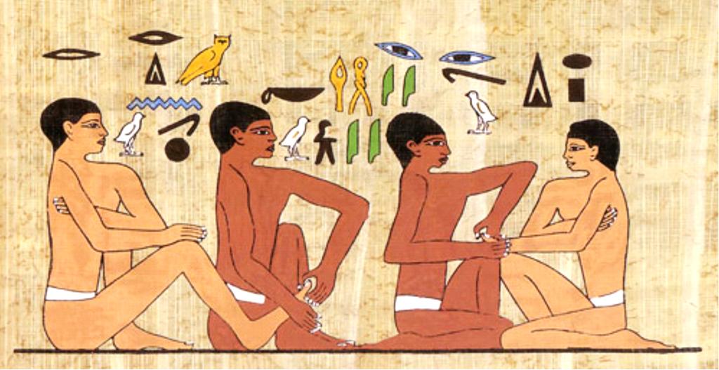 Réflexologie égyptienne