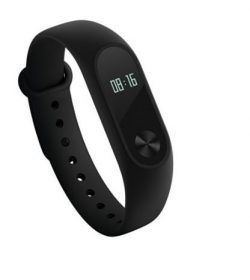 activity tracker idea regalo donna sportiva
