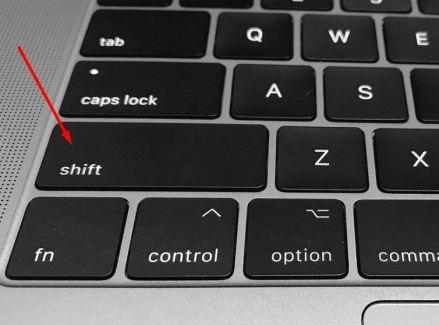 shift key on macbook