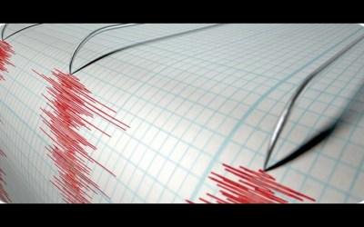 Expertos llaman a tranquilidad ante últimos sismos en la regiónde Coquimbo