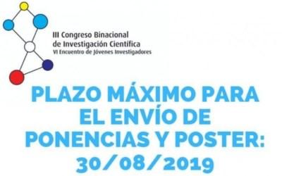 Llaman a participar del III Congreso Binacional de Investigación Científica (Argentina-Chile)