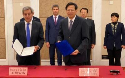 San Juan y China, unidos para fortalecer intercambio comercial, turístico, educativo y minero