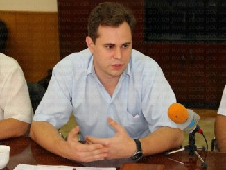 Сергея Мишка