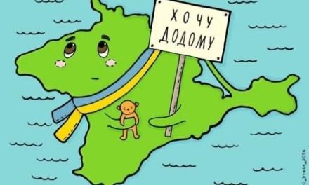 Наливайченко розказав про механізм повернення Криму