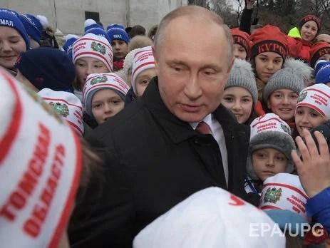 «Устами младенца глаголет истина»: школьник сообщил президенту РФ, что он плохо выглядит(ВИДЕО)