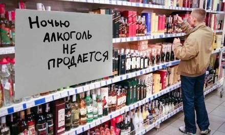 Суд скасував рішення міської ради про заборону продажу алкоголю у нічний час