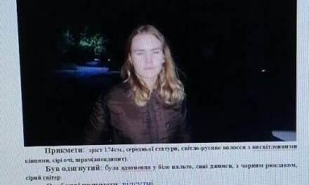 Поліція у Запоріжжі розшукує неповнолітню дівчину, яка не вернулася з Мультиплексу