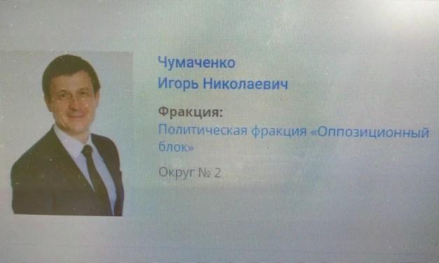 У Запоріжжі місцевий депутат агітував за Вілкула в школах