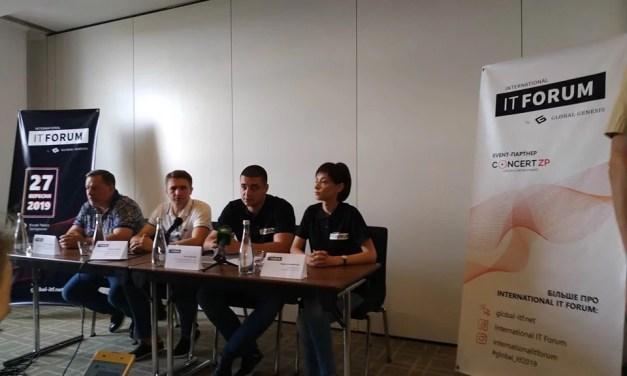 У Запоріжжі вдруге відбудеться Міжнародний IT Forum: стала відома головна тема масштабного заходу