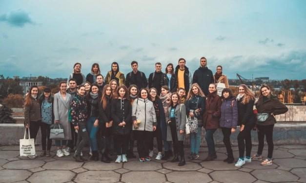 Студенти з усієї України руйнують стереотипи про Запоріжжя