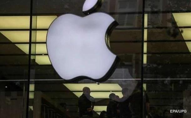 Міжнародна корпорація «Apple» частково визнала анексію Криму