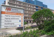 Photo of Minder bezoek mogelijk in het ziekenhuis