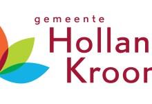 Photo of Inloopavond winkelhart Niedorp op 20 november