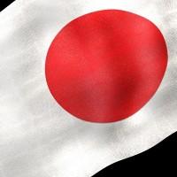 Registro de Marcas en Japón