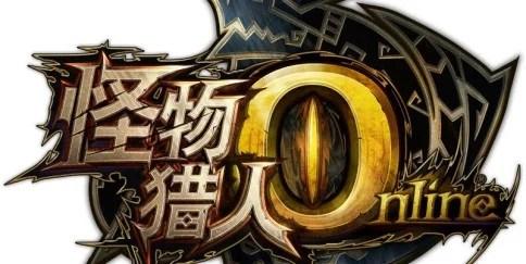 Cinematic trailer per Monster Hunter Online
