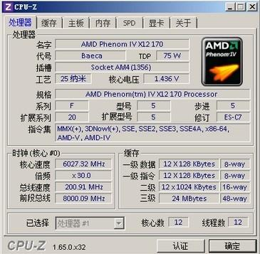 Da AMD, CPU Phenom a 12 Core (rumors)