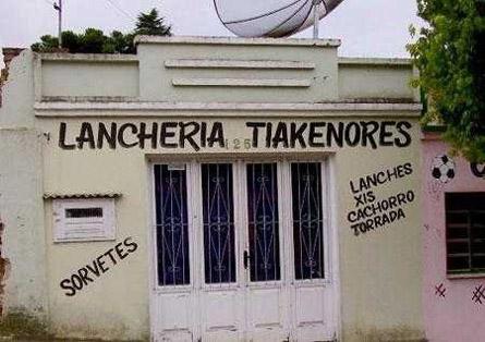 Lancheria Tiakenores