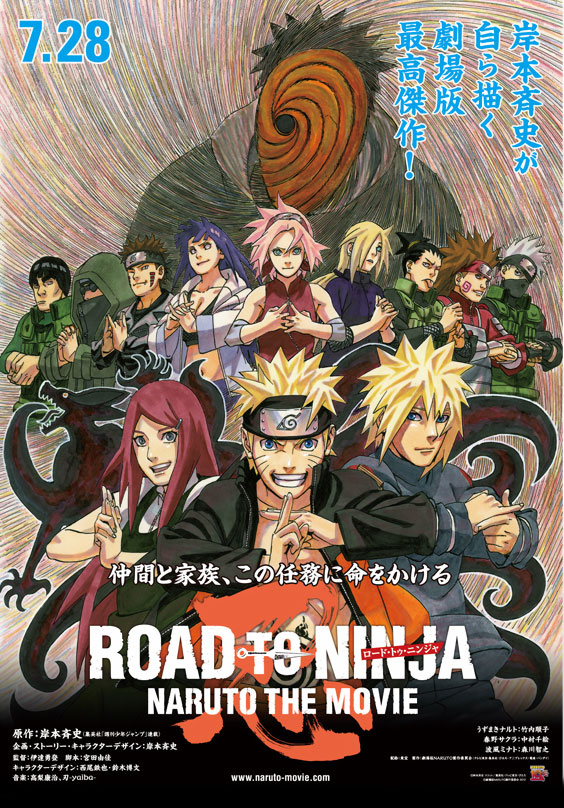 Road To Ninja Naruto The Movie Poster