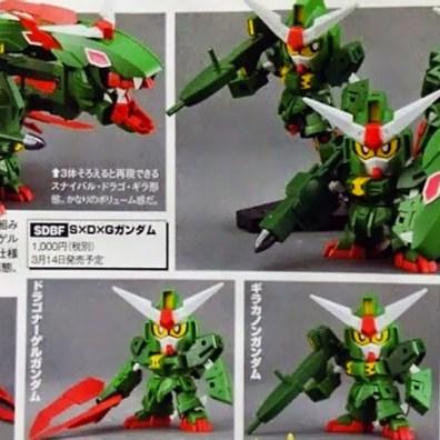 SxDxG Gundam 1