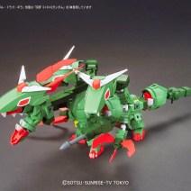 SxDxG Gundam 5