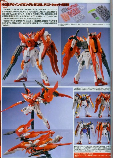 wing zero honoo 4