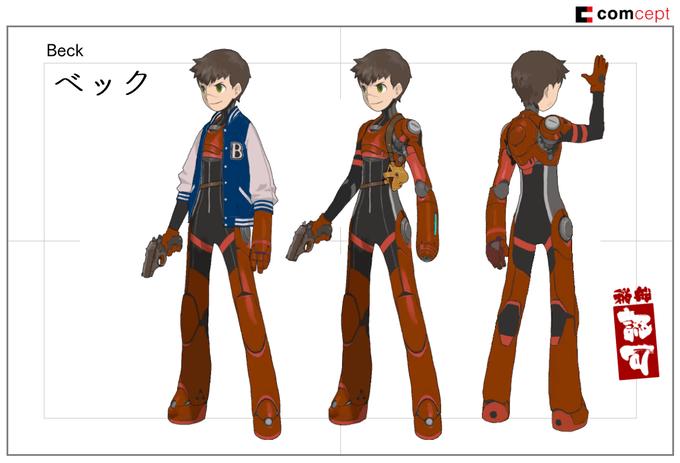 Inafune initiates Kickstarter campaign for Red Ash