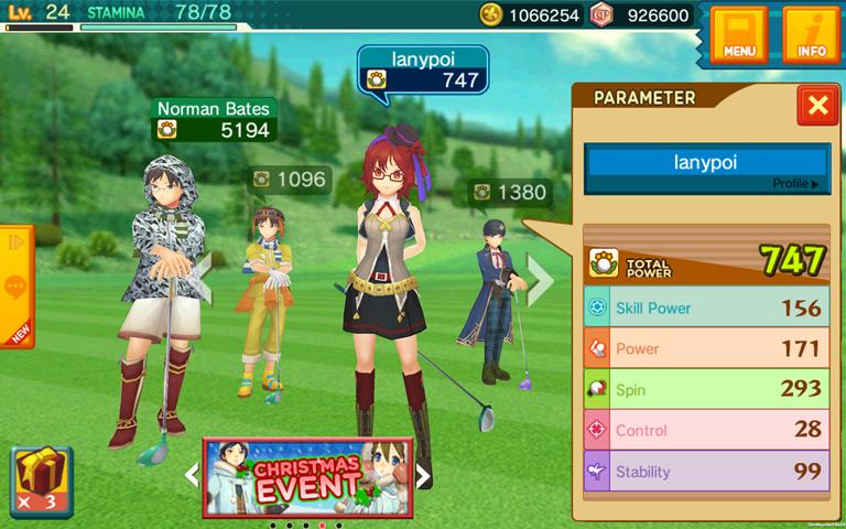 Screenshot - Lobby