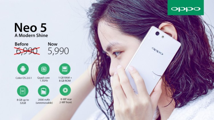 Neo 5 Price Down Visual