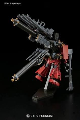 HG 1-144 High Mobility Type Psycho Zaku Gundam Thunderbolt Anime ver. 2