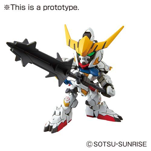 SD EX-Standard Gundam Barbatos 1