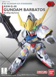 SD EX-Standard Gundam Barbatos Box