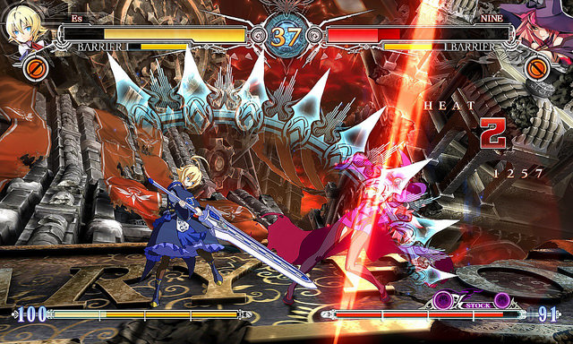 Check out the BlazBlue: Central Fiction Limited Edition