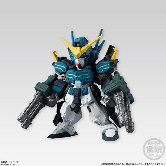 fw-gundam-converge-6-heavy-arms-ew