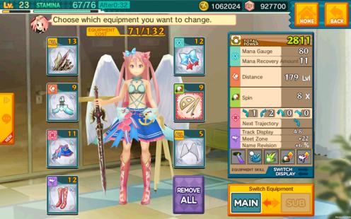 screenshot-profile