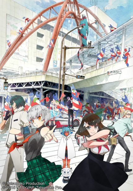 crowds-gatchaman