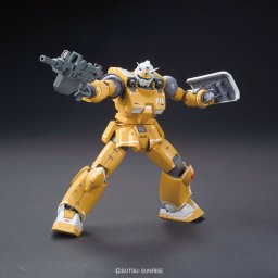 guncannon-mobility-test-type-firepower-test-type-3