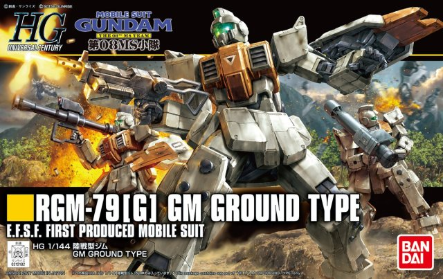 hg-gm-ground-type-cover