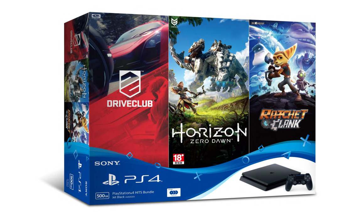 PlayStation 4 HITS Bundle is Now Available