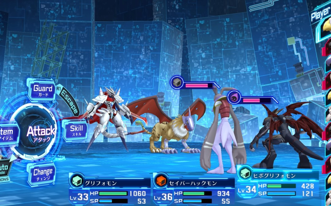 Become a Real Hacker in Digimon Story: Cyber Sleuth – Hacker's Memory!