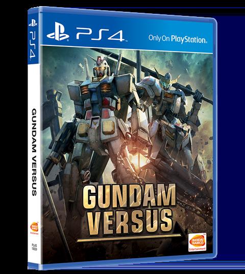 gundam versus cover art 2