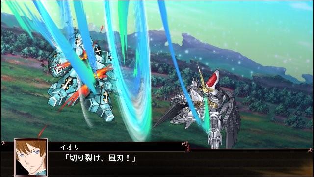 Super Robot Wars X ss4