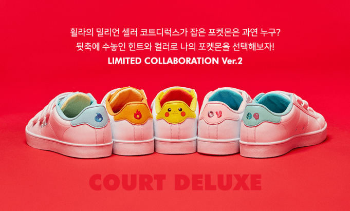 pokemon fila court deluxe set 2