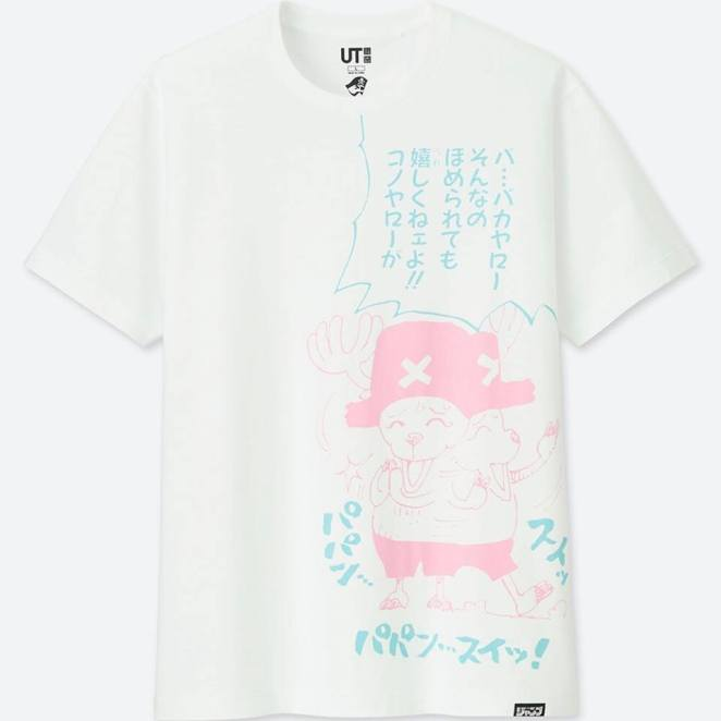 uniqlo one piece 1