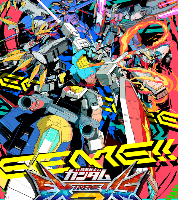 Gundam Extreme Versus 2 Announced for the Arcades in Japan