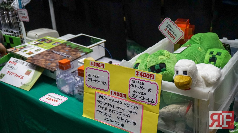tokyo game show 2018-374