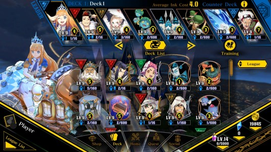01_deck_0116