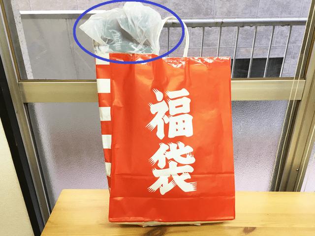 lucky bag fate soranews24