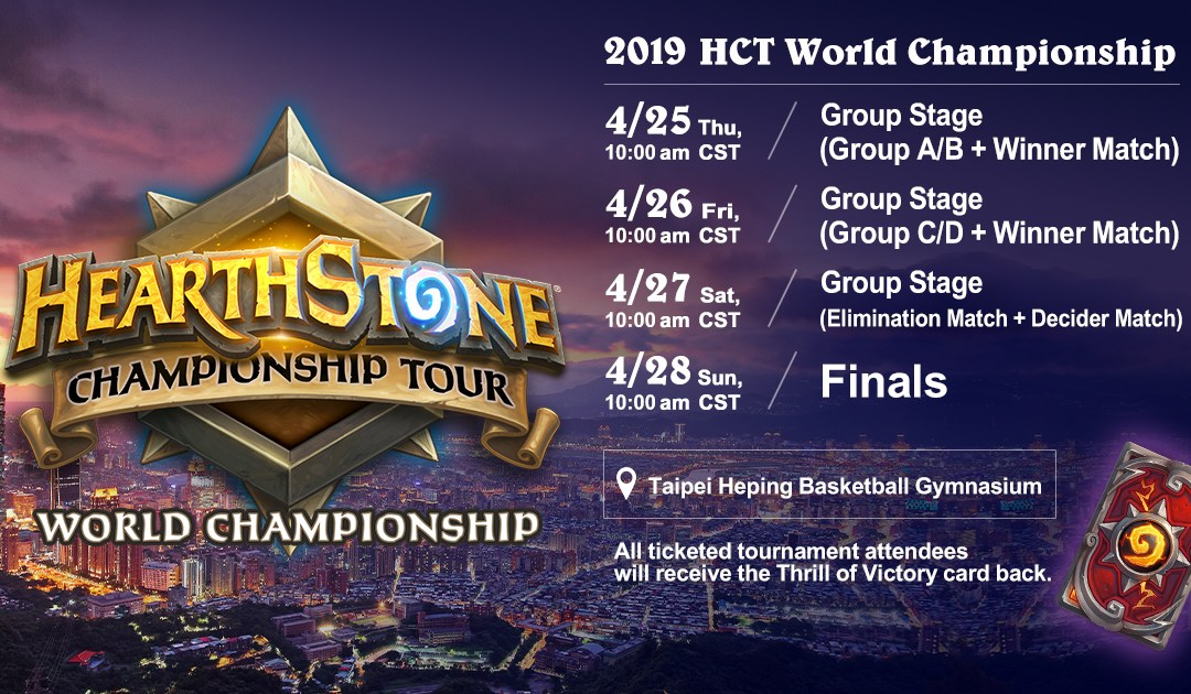Watch the HCT 2019 World Championship this April