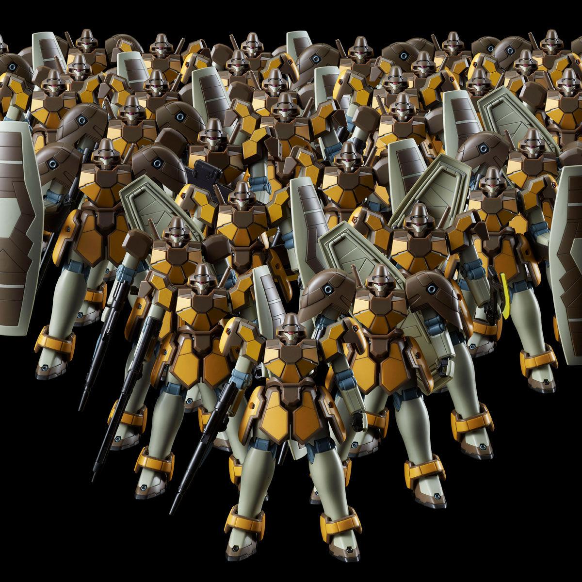 HG Maganac Corps Set 1